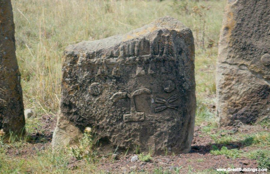 Nabta Playa and the Ancient Astronomers of the Nubian ... |Nabta Playa Monolith