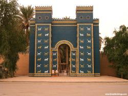 ishtar gate babylon great buildings architecture
